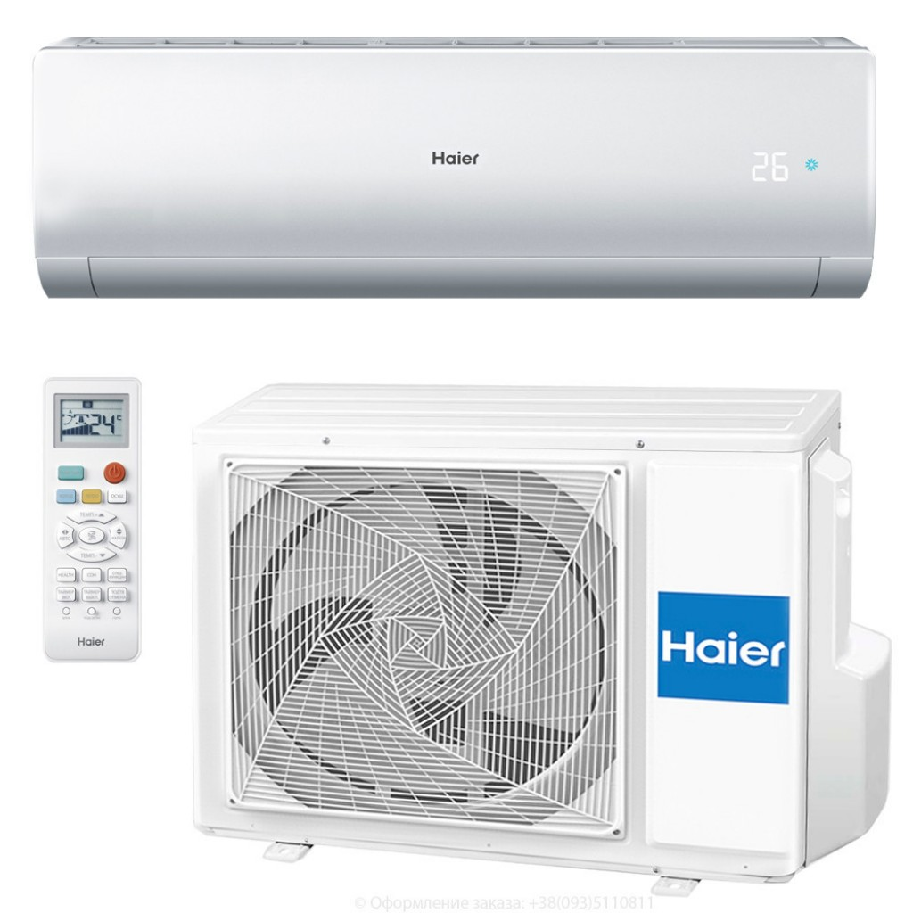 Haier Family inverter AS09FM5HRA/1U09BR4ERAH