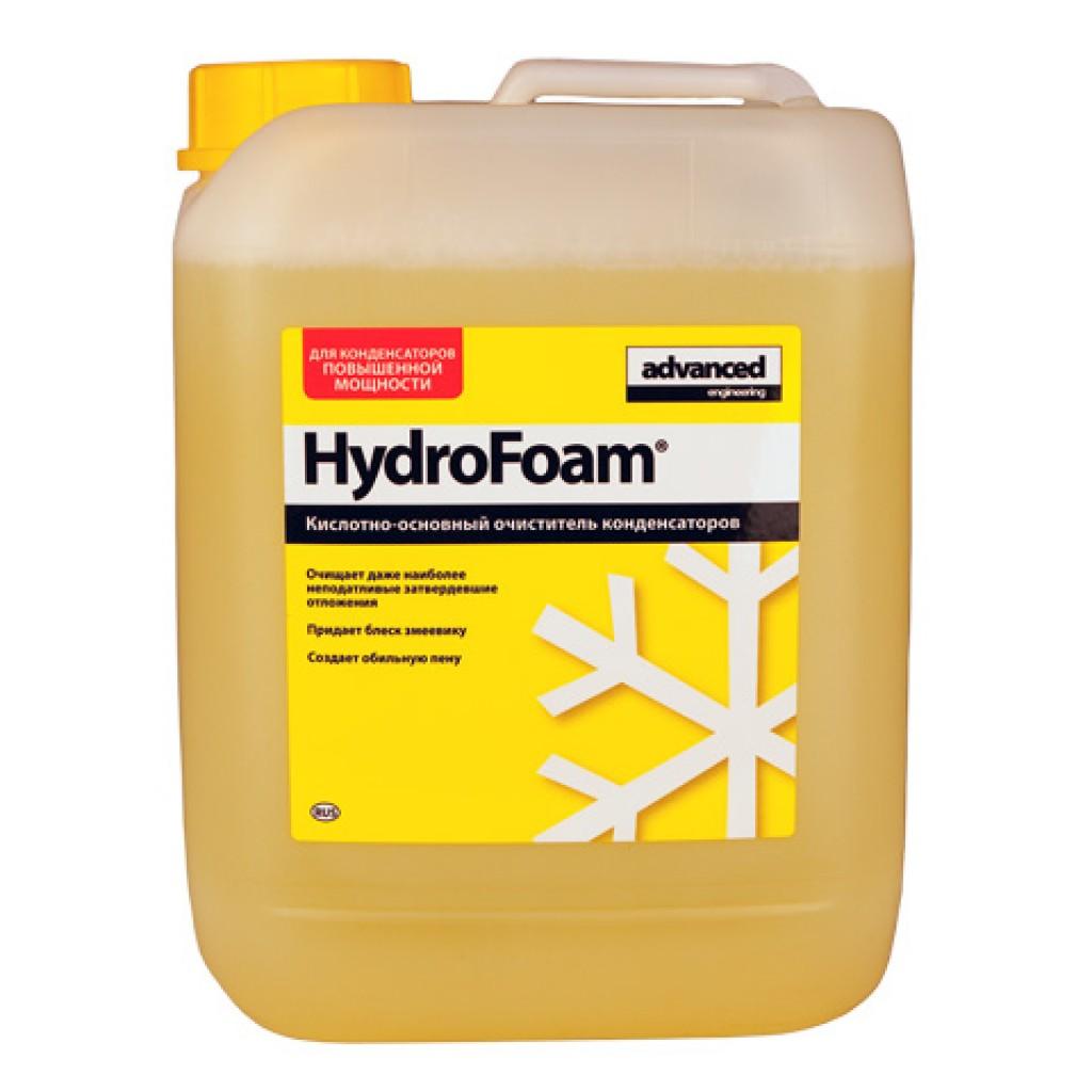 HydroFoam (конденсатор)