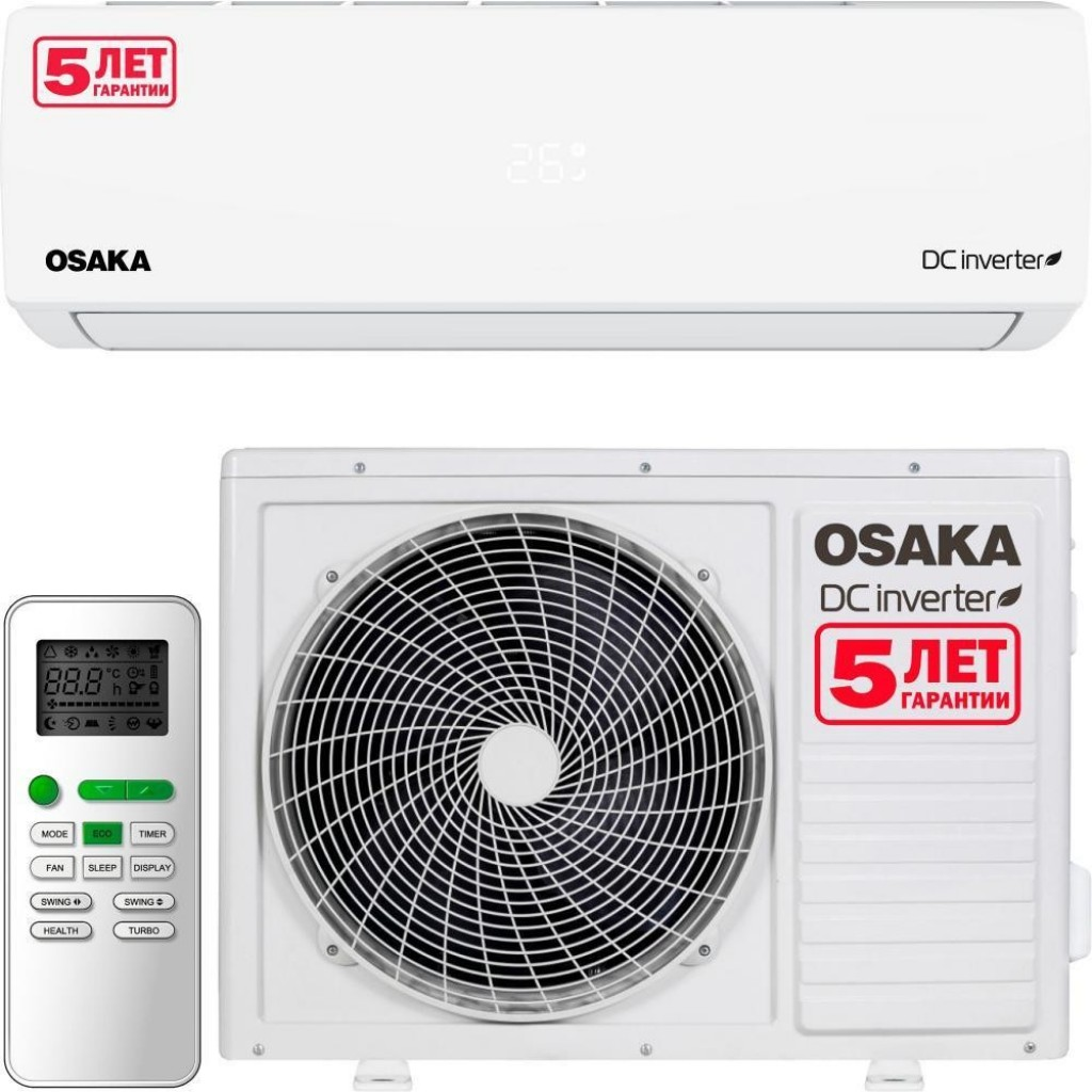 OSAKA Elite erp inverter ST-09HH